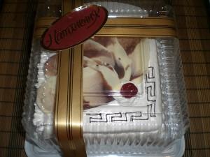 Торт Цезарь (в упаковке)